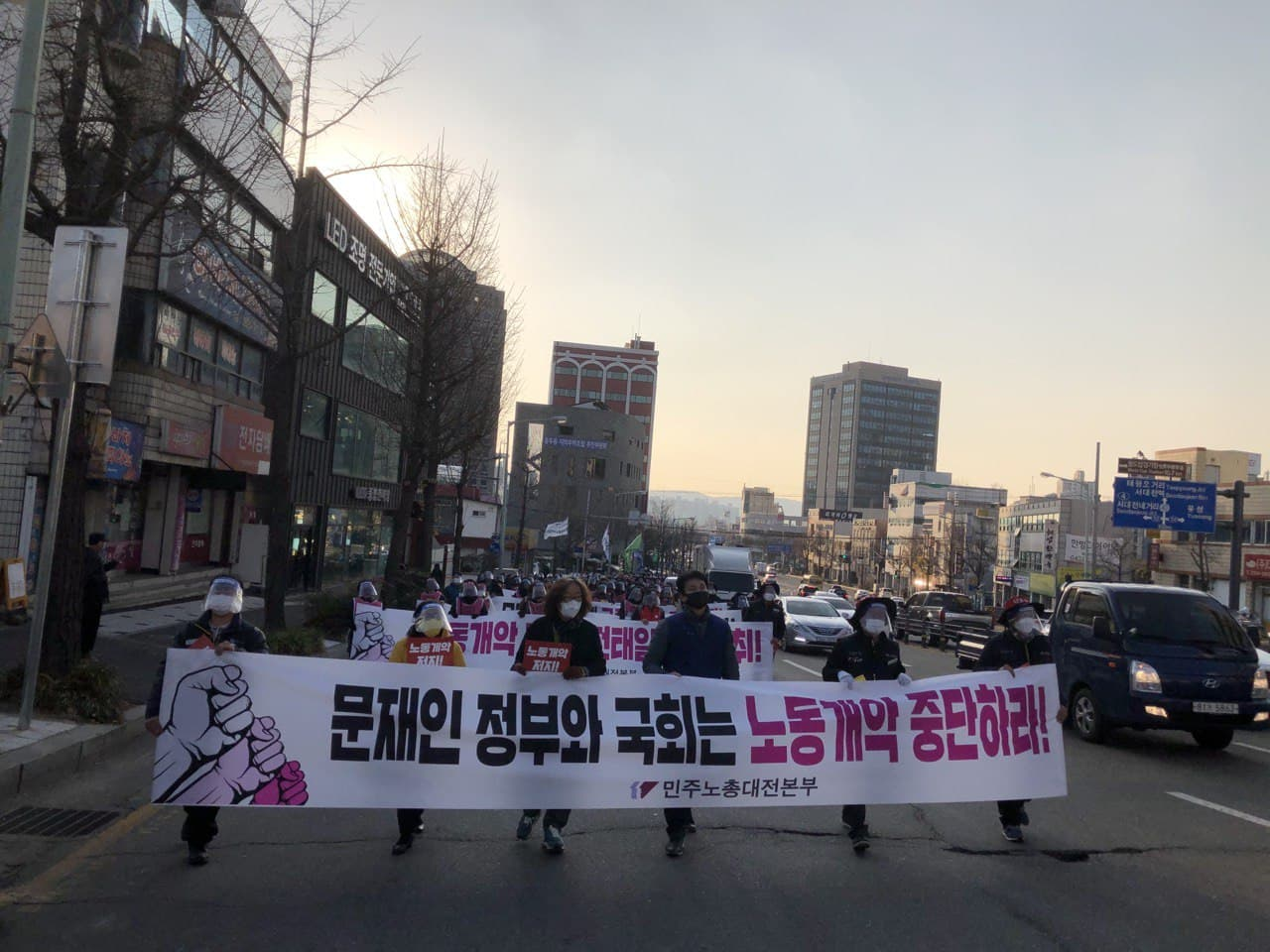 11.25 노동개악 저지, 전태일3법 쟁취! 총파업 총력투쟁 결의대회 개최